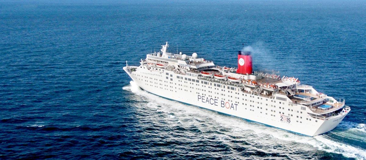 Peace Boat at sea